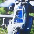 Дизайн Вертолет 17