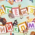 Дизайн Веселая азбука