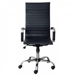 Кресло компьюторное Бали Ю Richman