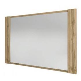 Зеркало Франческа, Сокме