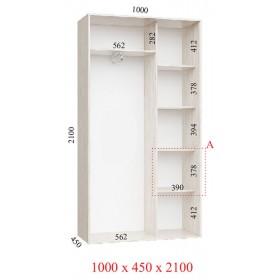 Шкаф гардероб 1.0 м, Феникс