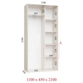 Шкаф гардероб 1.1 м, Феникс