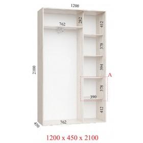 Шкаф гардероб 1.2 м, Феникс