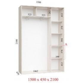 Шкаф гардероб 1.5 м, Феникс
