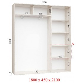 Шкаф гардероб 1.8 м, Феникс