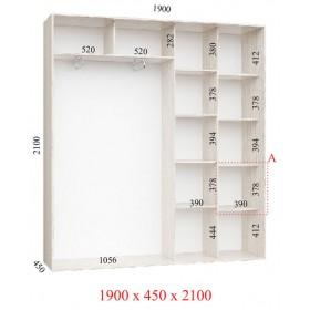 Шкаф гардероб 1.9 м, Феникс