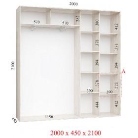 Шкаф гардероб 2.0 м, Феникс