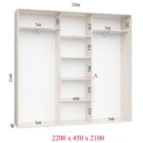 Шкаф гардероб 2.2 м, Феникс