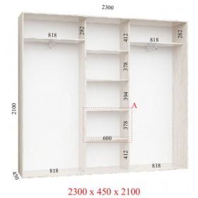 Шкаф гардероб 2.3 м, Феникс