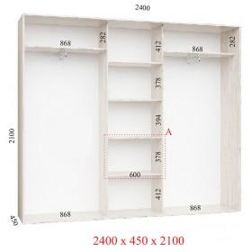 Шкаф гардероб 2.4 м, Феникс