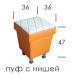 Модуль Полин пуф, Модерн, фото 5