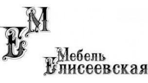 Мебель Елисеевская мебель