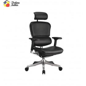 Кресло компьютерное Ergohuman PLUS C.S. Group. (натуральная кожа)