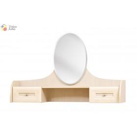 Туалетка Селина, Світ Меблів