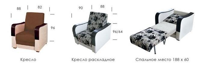 Кресло раскладное «Скиф», Модерн, фото 4