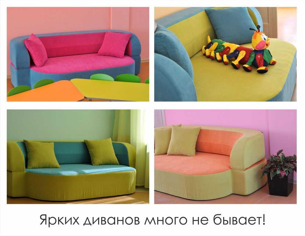 Иванна-2  1,4 бескаркасный диван НСТ Альянс, фото 8