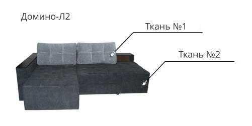 Диван Домино Л 1,угловой, НСТ  Альянс, фото 7